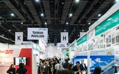 Best Apps for Expos and Trade Shows