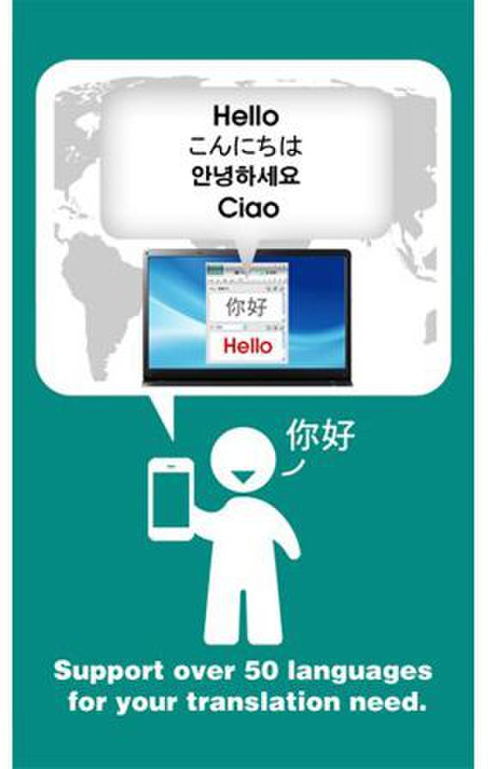 ViaTalk image: The app's translation capabilities are its most innovative feature.