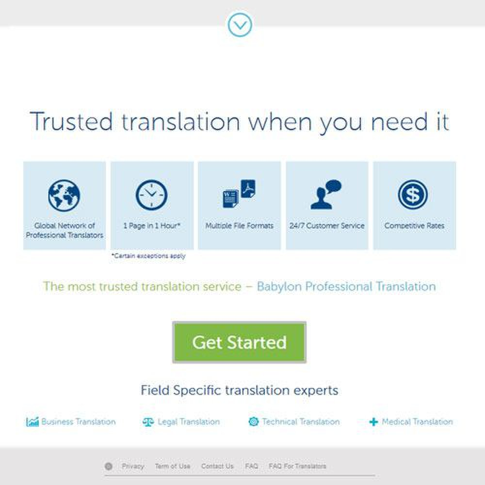 Babylon Professional Translation image: You have access to specific expertise for your translation.