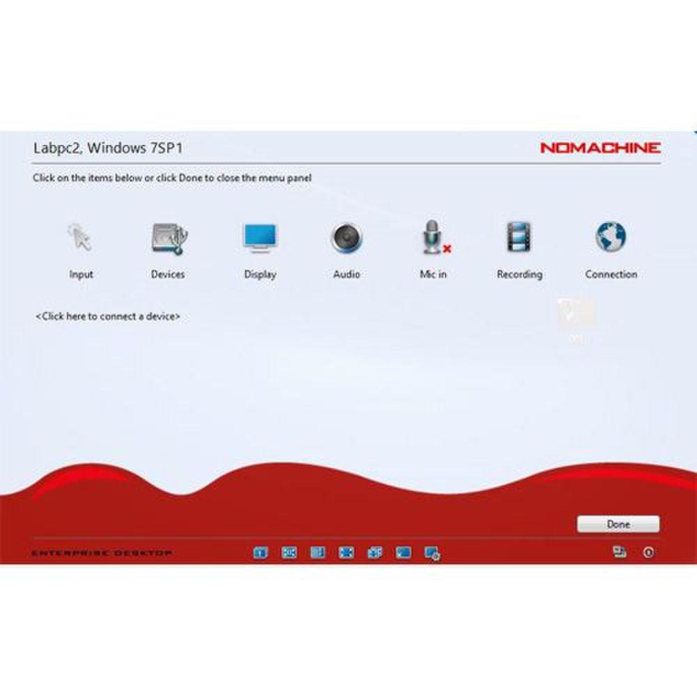 NoMachine Review 2019 | Remote PC Access Software Reviews