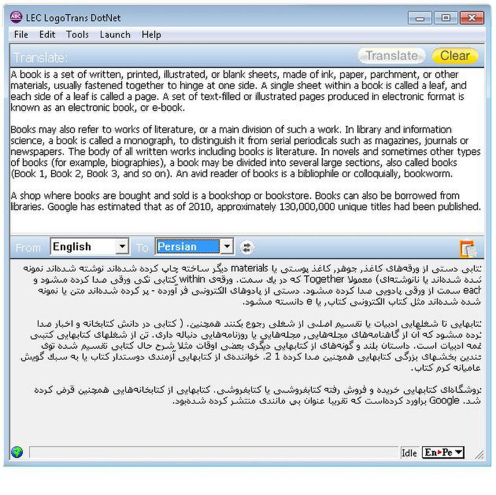 Power Translator image: The translation below the text requires a different alphabet because it is in Persian.