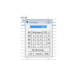 EasyEst Pro image: An internal calculator is a handy tool to have.