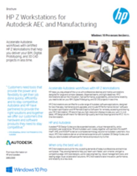 HP and Autodesk AEC Brochure