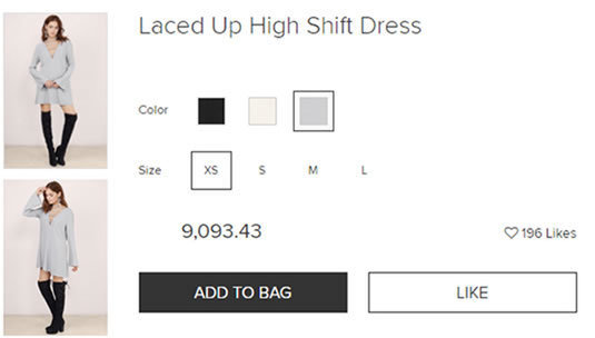 Example of a well placed CTA button on retail site